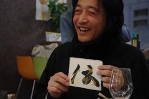 酔書in銀座・TAU